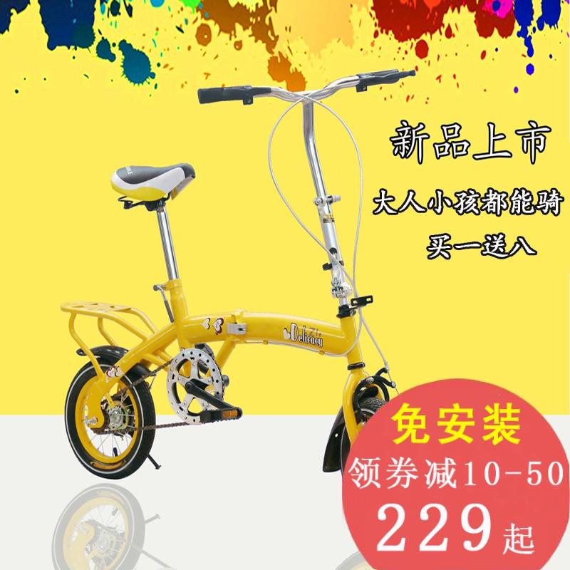 喜莱凤折叠自行车,好车还需你来骑
