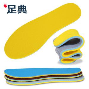 鞋垫男女运动减震加厚吸汗透气防臭超软底舒适军训篮球鞋垫子夏季