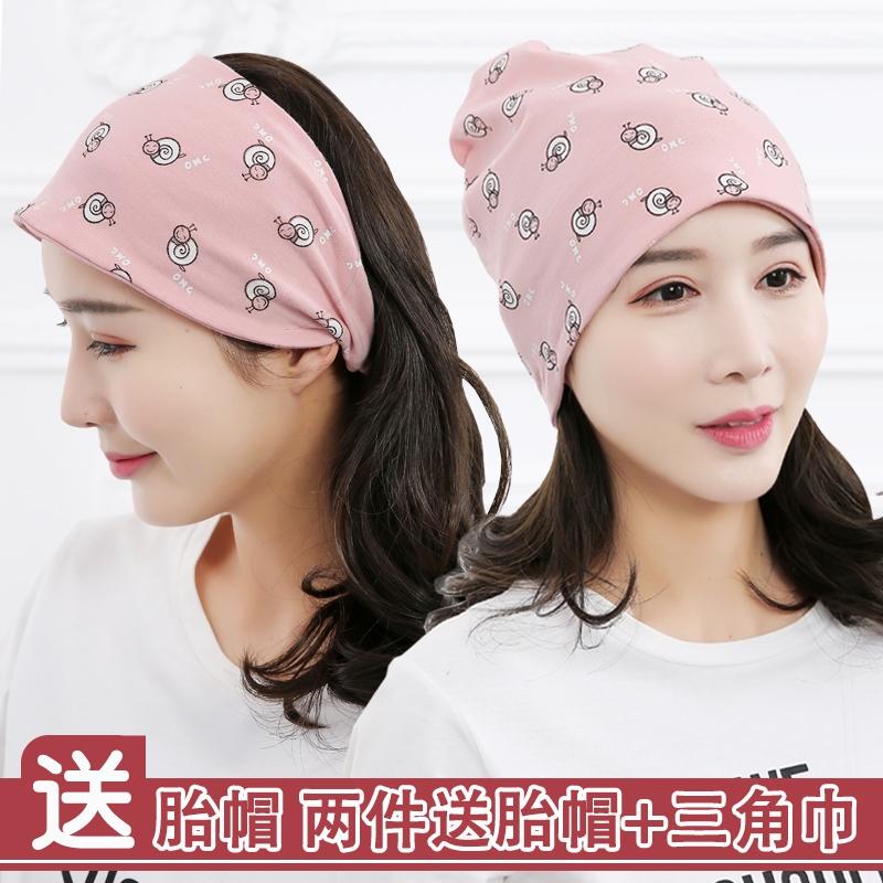 Mũ hạn chế mùa hè mỏng phần sau khi sinh thời trang cho bà bầu mũ turban Hairband phụ nữ mang thai mũ ngồi mùa xuân cung cấp - Mũ thai sản / Vớ / Giày
