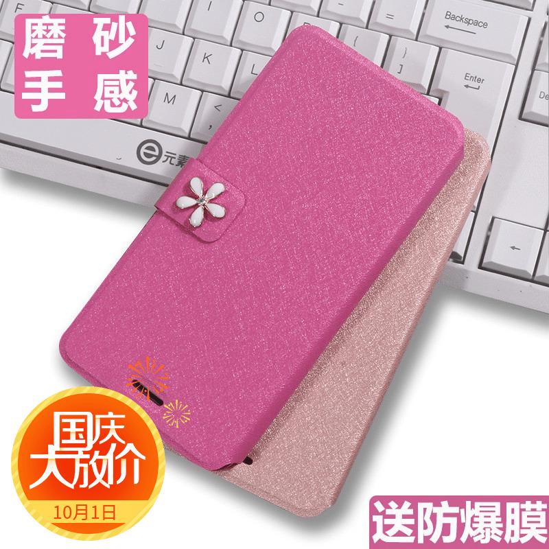 紅米note4X手機殼紅米4A保護皮套紅米4X翻蓋式紅米note4防摔女4