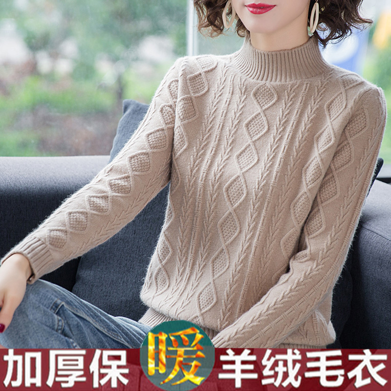 Ordos 100% cashmere sweater womens half high collar woolen sweater thickened knitting versatile clearance tide
