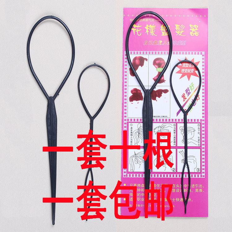 韩国丸子头盘发器穿发针拉发针扎头发的工具成人儿童编发神器套装