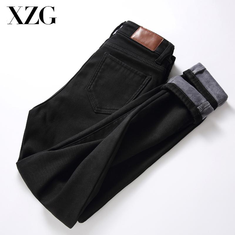 黑色牛仔裤女2021春秋新款加绒显瘦弹力高腰薄绒九分加厚小脚裤子