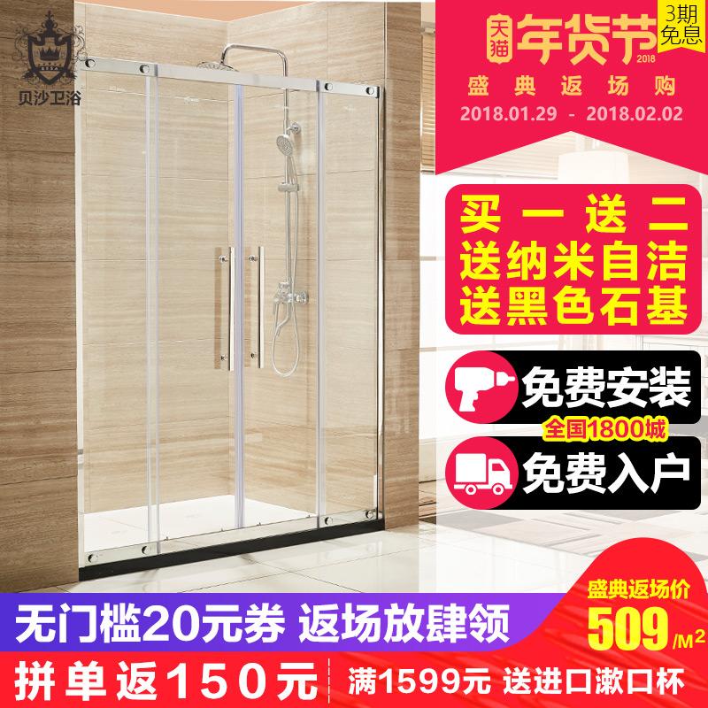 Моллюск песок слово душ дом 304 нержавеющей стали сделанный на заказ стекло отрезать раздвижные двери ванна между легко экран