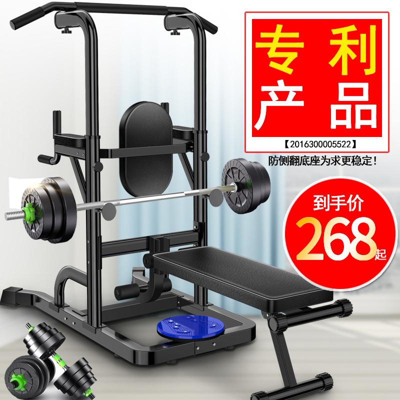 单杠家用室内成人单杆家庭单双杠架多功能卧推健身器材引体向上器