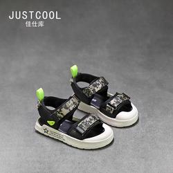 儿童凉鞋男夏季男童2020年新款软底时尚包头女童网红鞋子洋气韩版
