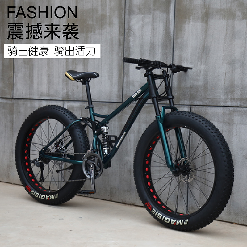 Детские велосипеды Артикул 601763220307
