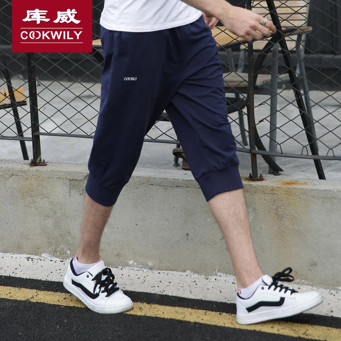 库威运动短裤男休闲裤夏季薄款中裤跑步运动裤薄款收口运动七分裤