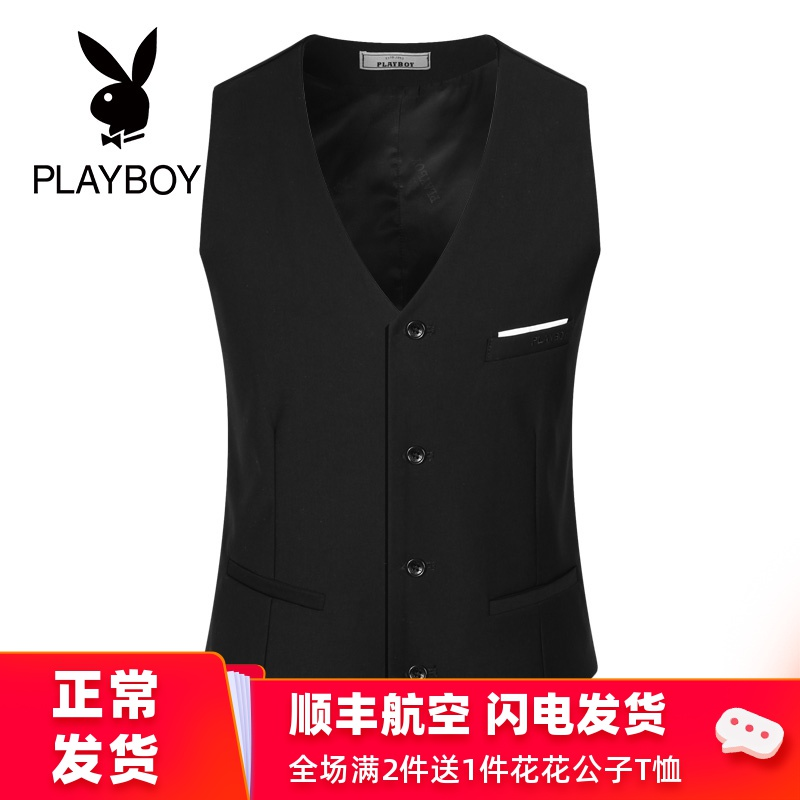 Playboy business fit suit four button waistcoat men's suit vest casual professional marriage jacket Han bianchao