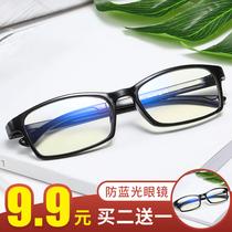 防蓝光辐射疲劳平光眼镜男女手机电脑近视护眼镜网红款韩版潮