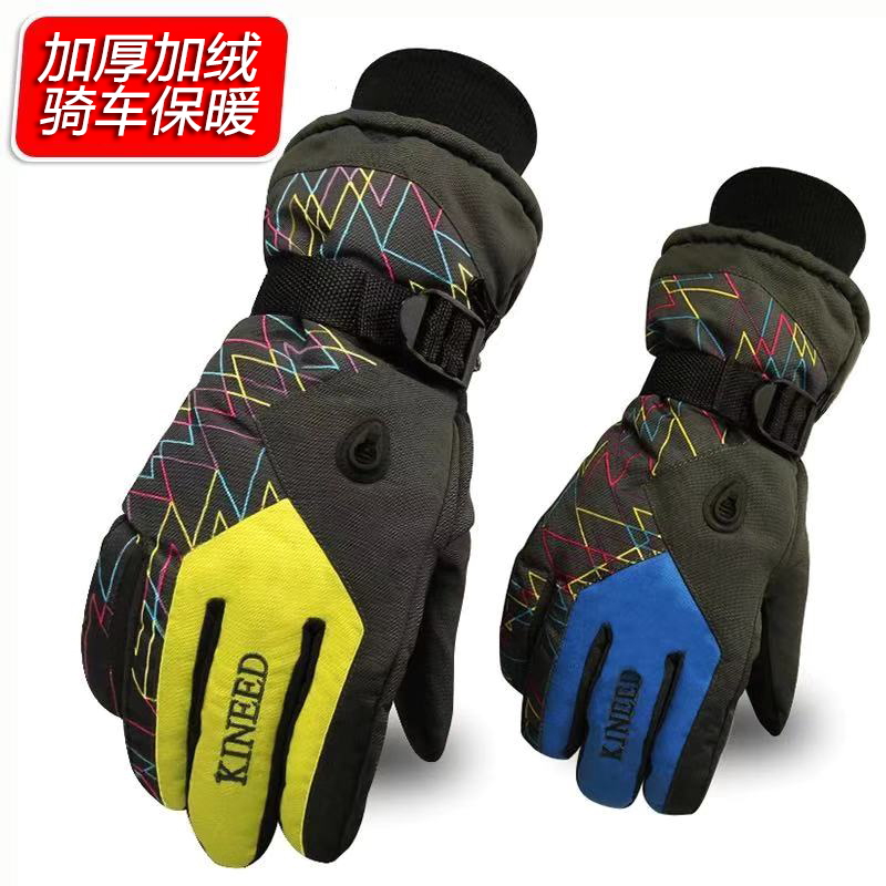 Warm cotton gloves mens winter womens winter windproof skiing gloves thickened Plush motorcycle riding winter cold