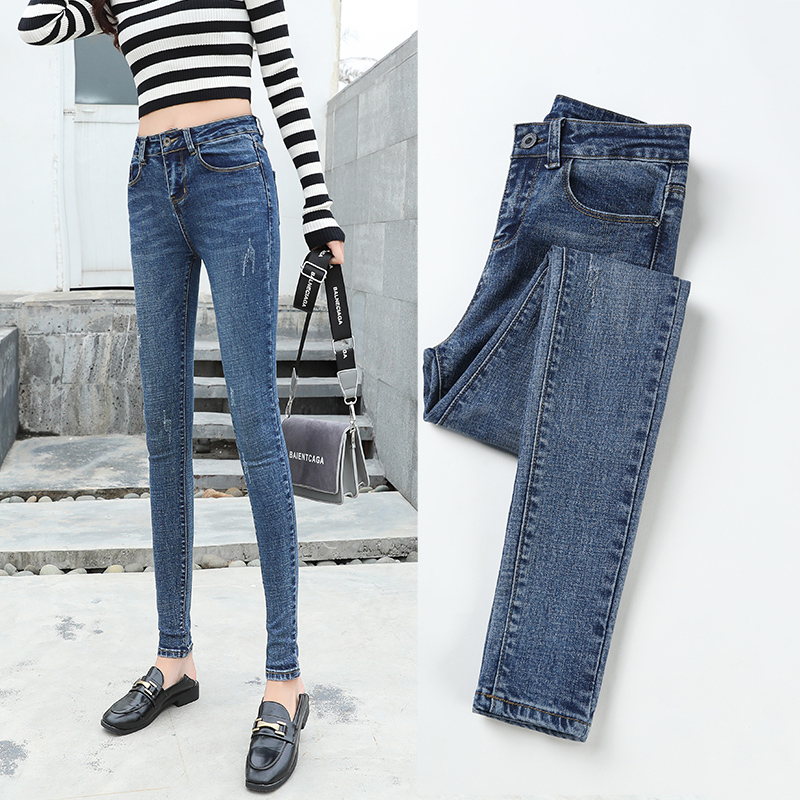 Skinny jeans women's feet pants high waist slimming trousers 2020 autumn new nine-point pants
