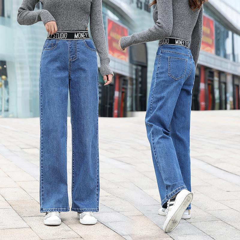 松紧腰阔腿牛仔裤女高腰2020年宽松直筒秋冬装新款垂感百搭加绒裤