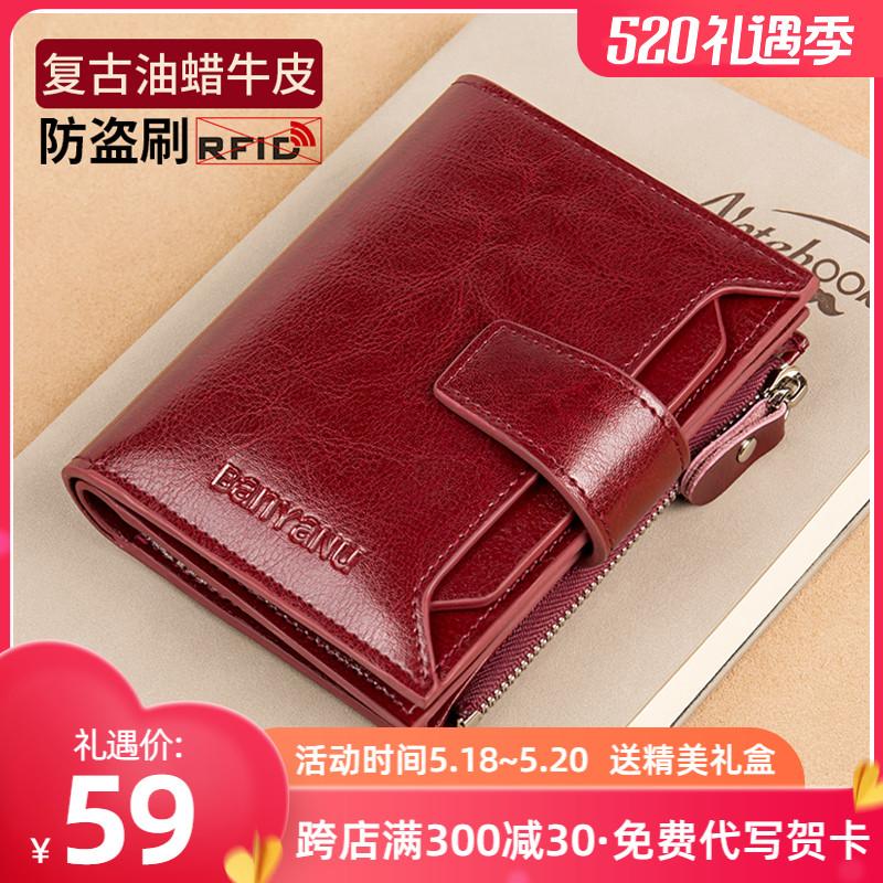 2021新款女士钱包短款真皮精致高档小卡包女式时尚钱夹折叠皮夹薄