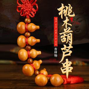 雕刻桃木葫芦挂件五福木家居寿桃