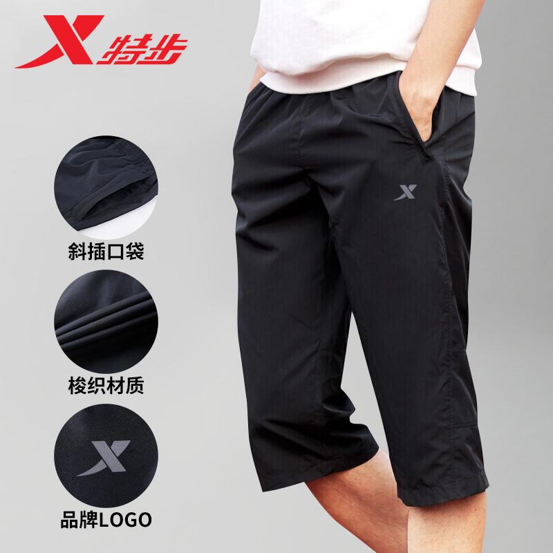 特步短裤男七分裤2021新款运动裤速干裤子夏季男士跑步健身中长裤
