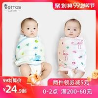 婴儿防惊跳睡袋夏季薄款纱布防惊吓宝宝包巾神器新生新儿襁褓包被
