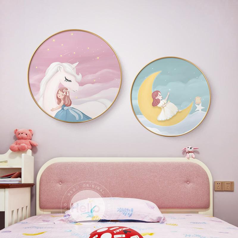 温馨女儿房粉色公主房圆形儿童房评价如何