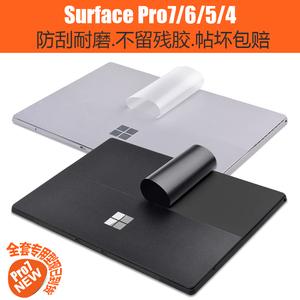 微软surface pro7贴膜Pro6背膜pro4保护膜背贴屏幕高清防爆钢化膜键盘腕托边框二合一平板电脑全身贴纸配件壳