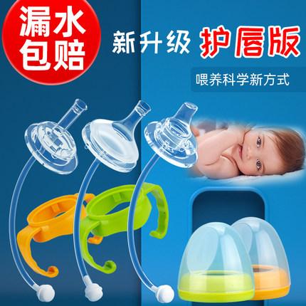 贝亲奶瓶配件学饮吸管式宽口径奶嘴鸭嘴杯替换头重力球把手柄通用