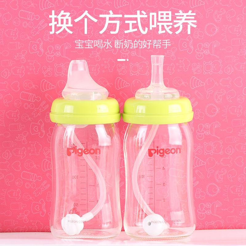 适用贝亲奶瓶配件宽口径鸭嘴奶嘴把手柄学饮杯转换头吸管重力球