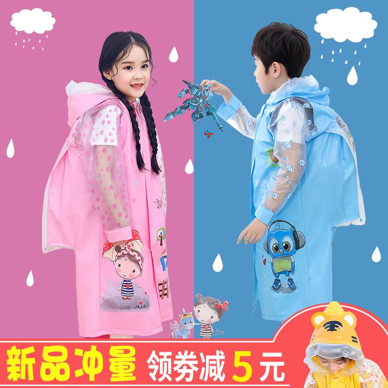 儿童雨衣女童小学生幼儿园男童小童宝宝大童带书包位小孩全身雨披