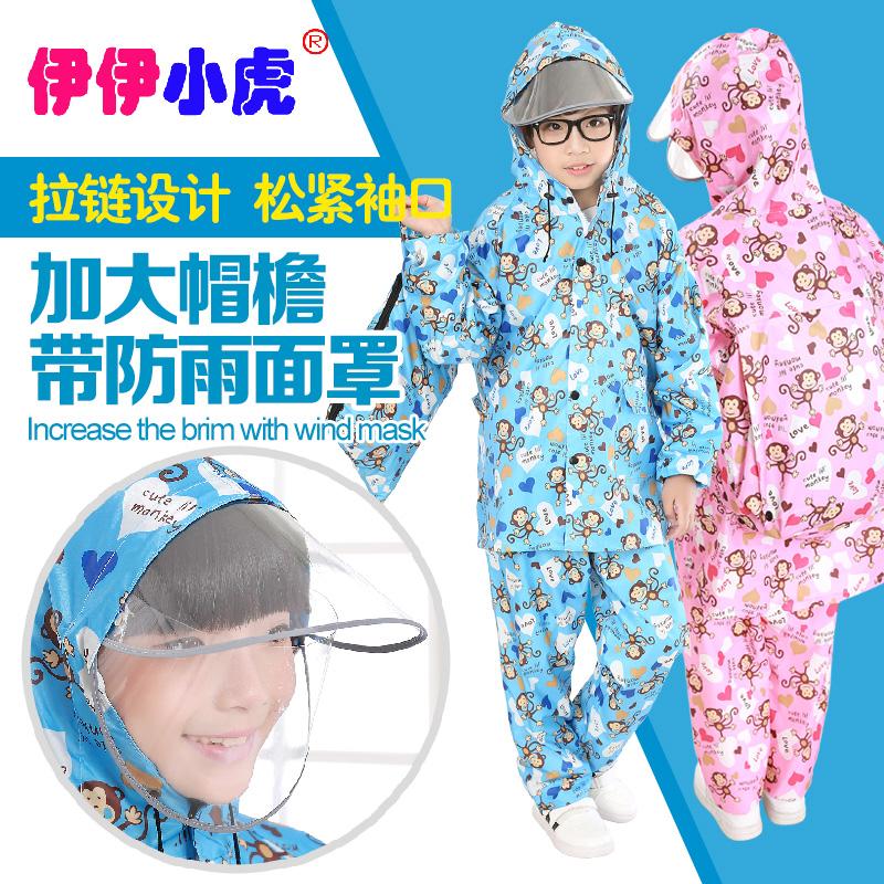 不包邮韩版分体式男童女韩国小学生雨衣