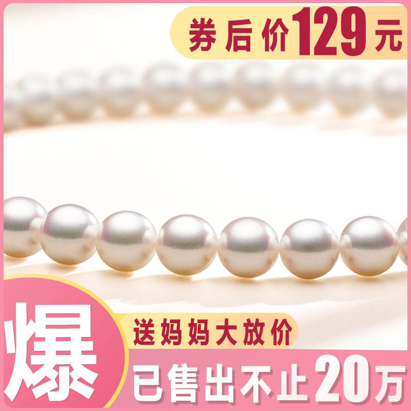 【玖珍正品】淡水珍珠项链女款 饱满近正圆套装 送妈妈婆婆礼品