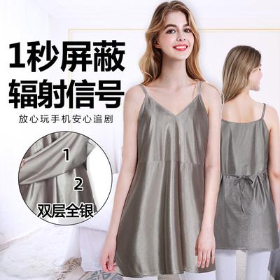 防辐射孕妇装上班族电脑隐形防辐射服女怀孕期肚兜内穿正品防护衣