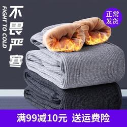 2020年新款中老年人男女冬季热能裤高腰纯棉保暖棉裤加绒加厚秋裤