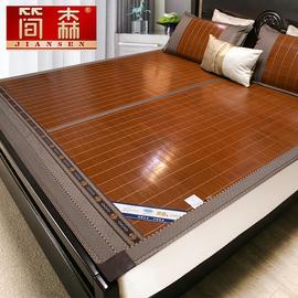 涼席竹席夏季草席子家用雙面裸睡冰絲席正反兩用竹子夏天宿舍床席圖片
