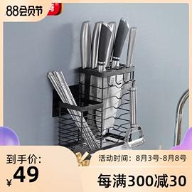 刀架厨房用品刀具收纳架菜刀架筷子笼一体置物架刀座不锈钢壁挂式图片