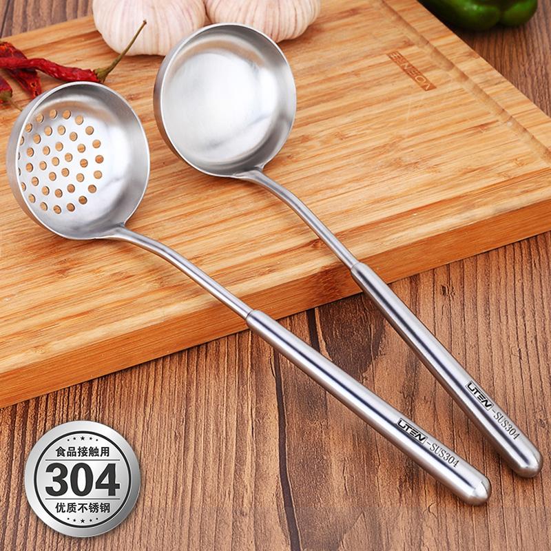 出口德國 304不鏽鋼湯勺火鍋勺漏勺大湯殼 長柄勺子火鍋漏勺套裝