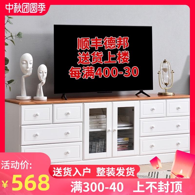 实木电视柜现代简约客厅小户型茶几卧室经济型地柜高款储物柜整装