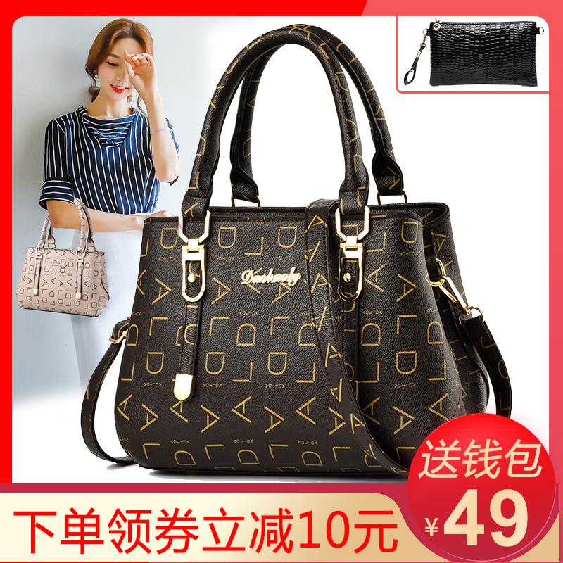 女士包包2019新款时尚韩版中年女包妈妈包斜挎单肩包女百搭手提包