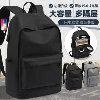双肩包男高中初中学生书包大学生大容量小学生简约电脑旅行背包女
