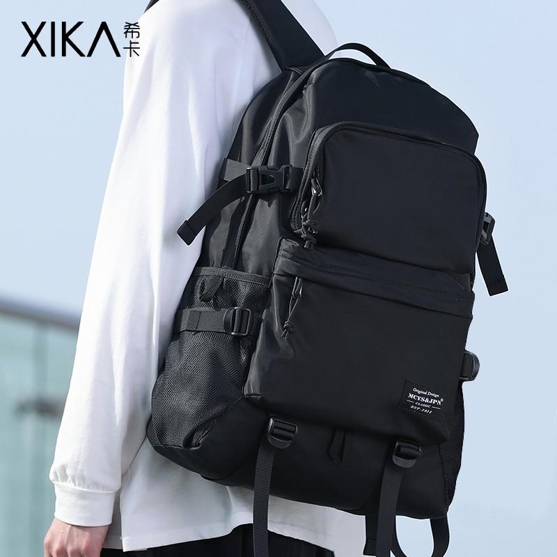 旅行包男双肩包超大容量出差旅游行李背包运动登山户外电脑书包女