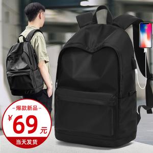 背包男士双肩包休闲大容量电脑旅行包时尚潮流高中学生大学生书包