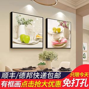 餐厅的装饰画现代简约墙画温馨家居挂画饭厅墙面装饰壁画餐桌挂画