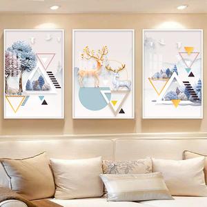 客厅装饰画沙发背景墙画现代简约墙壁挂画北欧壁画卧室墙面装饰品