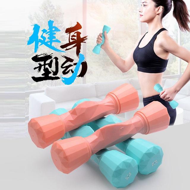 哑铃男士健身家用健身器材女士小哑铃一对室内瘦手臂练臂肌初学者