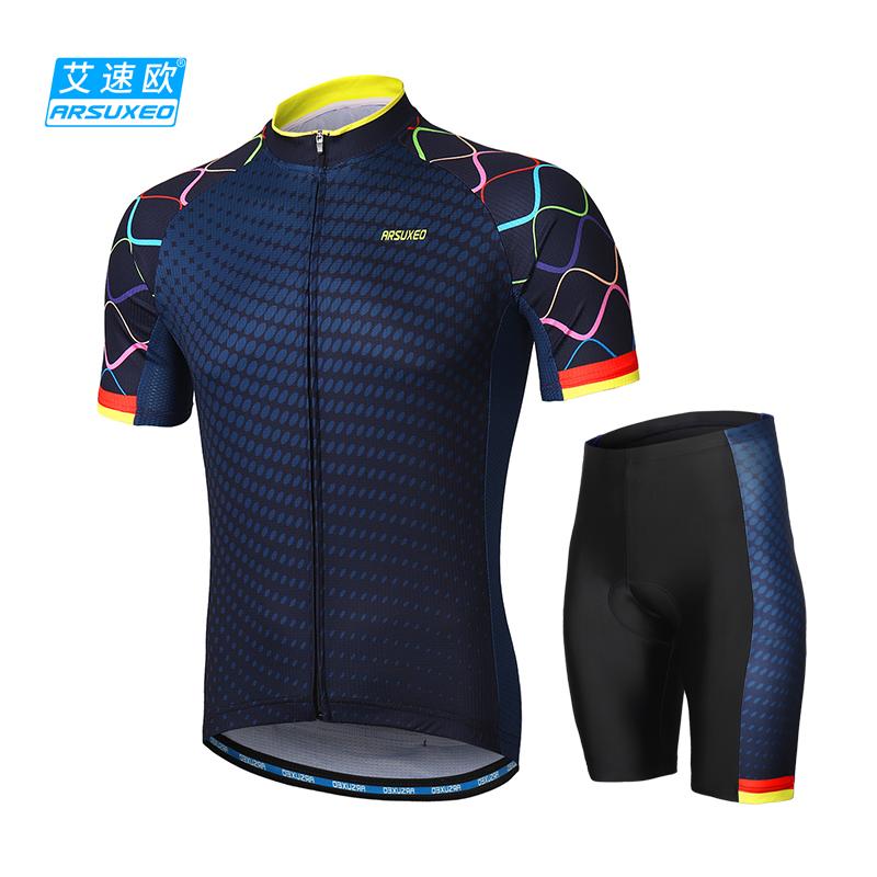 夏季骑行服山地车短袖套装男士透气快干自行车服装单车短裤装备