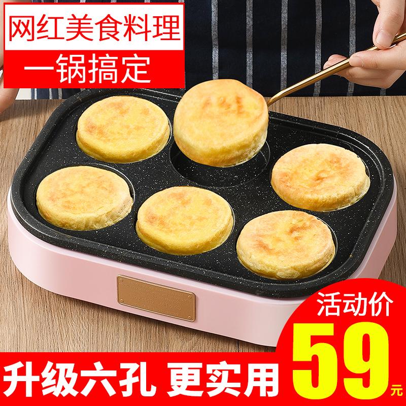 Сковороды Артикул 613478592003