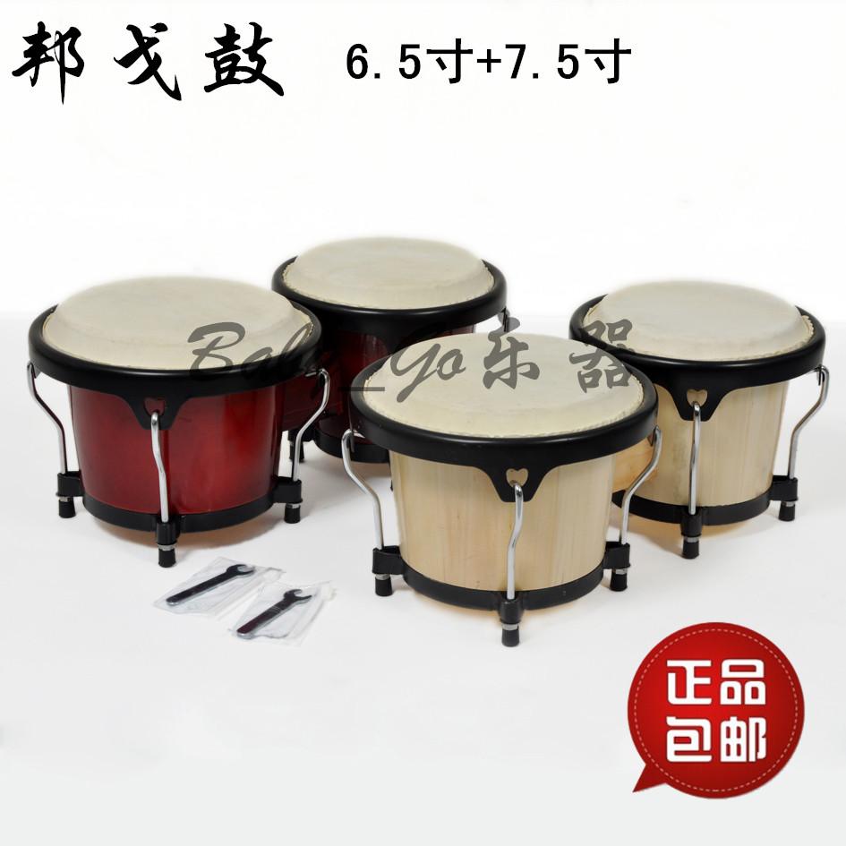 Оригинал бесплатная доставка по китаю 6 дюймов 7 дюймов Bongo Drum African Bongos BONGO Orff детские Играть в Тактику Перкуссия