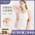 Maternity Nursing Vest Sling Underwear Pure Cotton Nursing Clothes Going out for Breastfeeding, Preventing Light and Blocking Postpartum Summer Thin Style