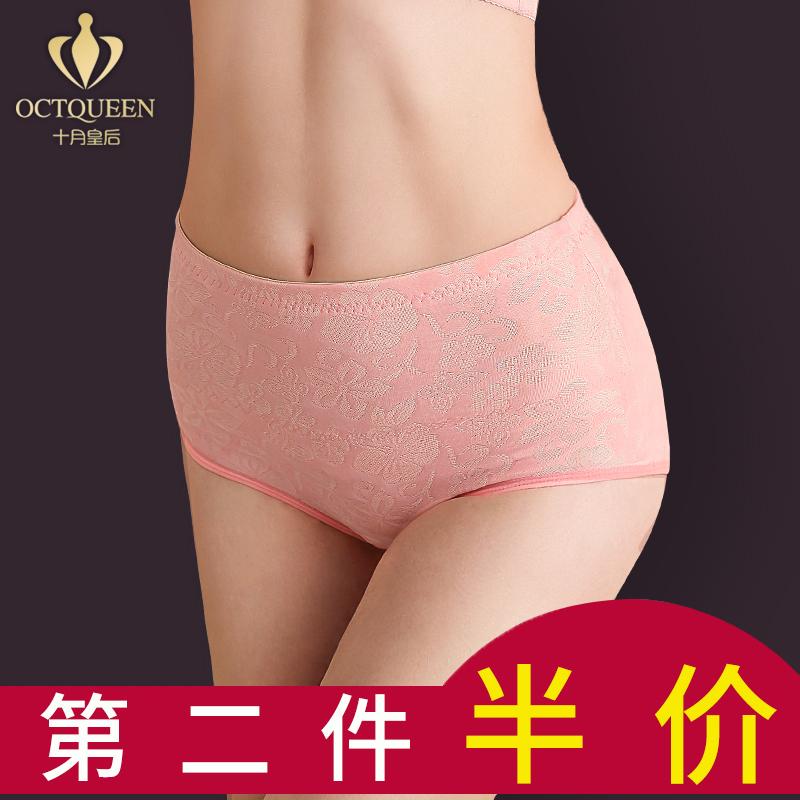 Октября императрица с колена живот брюки послеродовой бедро тело трусы беременная женщина послеродовой туника доход тело скульптуры брюки женские