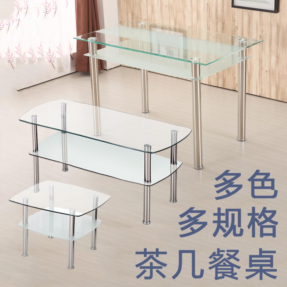 长方形钢化玻璃茶几简约现代家用沙发小户型客厅喝茶桌子不锈钢台