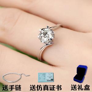 仿真假钻戒结婚女款pt950铂金925纯银戒指六爪雪花高碳钻石不掉色