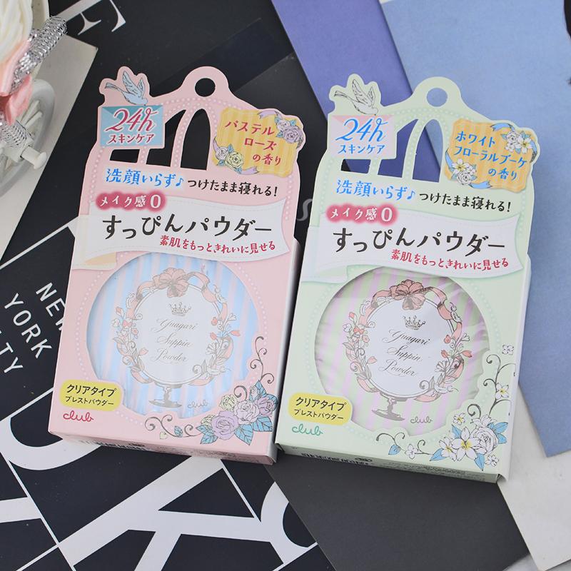 日本CLUB出浴素颜霜粉饼晚安粉心机蜜粉控油滋润保湿护肤美肌26g