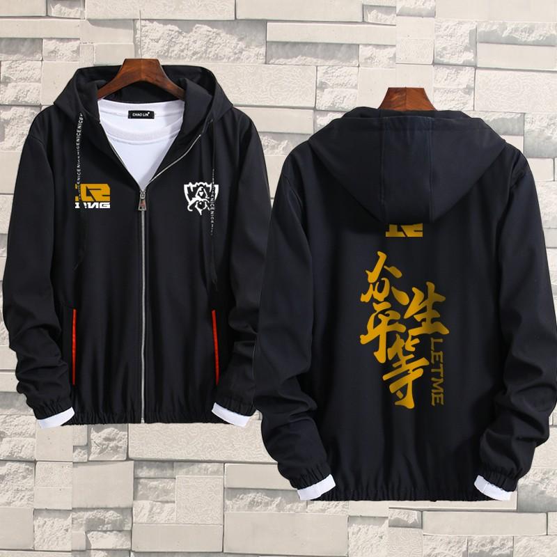 英雄联盟S9总决赛RNG队服比赛服皇族UZI卫衣男女夹克外套衣服